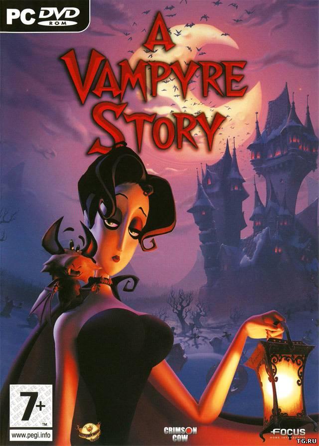 a vampires story part 1 essay
